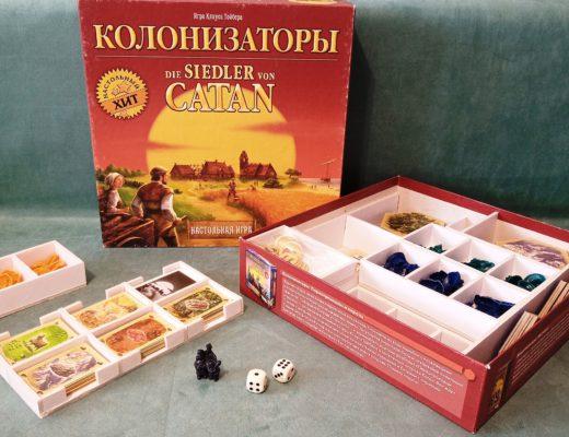 настольная игра колонизаторы обзор