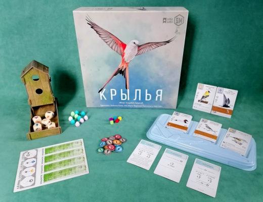 настольная игра крылья