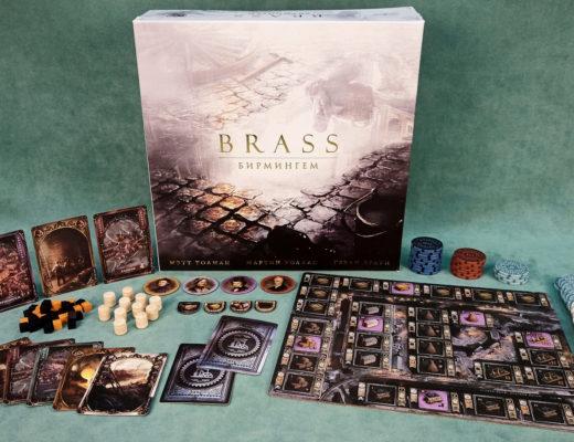 brass настольная игра